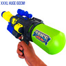 "24"" Extra Large Water Gun Pump Action Super Soaker Sprayer Outdoor Beach Garden"