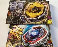 Beyblade 4D Big Bang Pegasis Vs. Death Quetzelcoatl Takara Tomy w/ Launchers