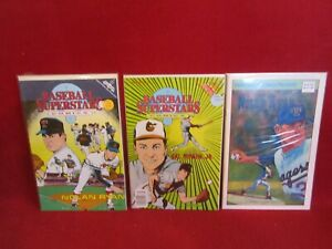 NOLAN RYAN, BASEBALL SUPERSTARS LOT