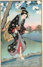 Signed CHIOSTRI Postcard,Art Deco,Geisha in Kimono,Crossing a Stream,c.1930s