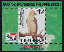 Philippines 2334 MNH Bird, Philippine Eagle