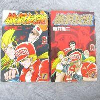 FATAL FURY Manga Comic Complete Set 1 & 2 YUJI HOSOI Book 1993 KO