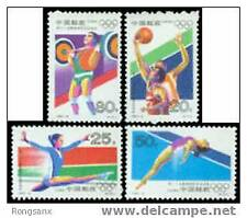 1992 CHINA1992-8  25th Olympic Games STAMP 4V