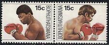 SouthAfrica-Bophtuthatswana SC41-42Prs.Boxing:JohnTatet&KallieKnoetze MNH 1979