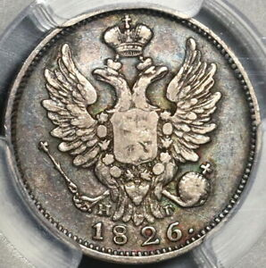 1826 PCGS VF 30 Russia Silver 20 Kopeks Czar Alexander I Coin POP 1/2 (20062805C