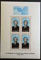 Briefmarke Mauretanien / - Yvert Und Tellier Block N° 4 N (Y5)