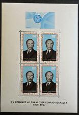 Francobollo MAURITANIA / MAURITANIA Stamp - Yvert e Tellier Blocco n°4 n (Y5)