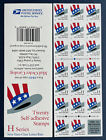 """Scott# 3268c UNCLE SAM'S HAT Booklet Pane of 20 US """"H"""" Rate Stamps MNH 1998"""
