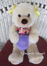 "Build-A-Bear YOU'RE THE BEST Flower Pot VANILLA 15"" TEDDY STUFFED PLUSH ANIMAL"