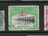 1945 BAHAWALPUR SG01 BRIDGE CAT £15 AMIR,USED,PAKISTAN,NOT INDIA,INDIAN STATES
