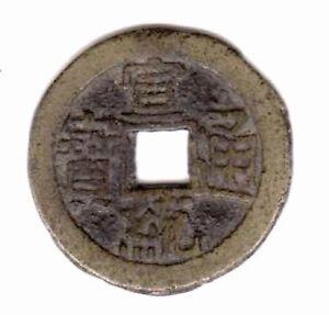 un043 China Ancient Coin Qing Dynasty Xuan Tong Tongbao 宣统通宝