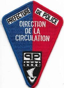 FRANKREICH Police Patch  PP  PREFECTURE  PARIS  Polizei Abzeichen France CIRCUL.