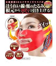 Silicone 3D Molding Sleeping Face Lift Slimming Chin Band Belt Strap Shaper JJ
