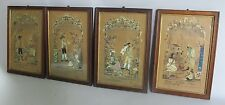 Fine & Rare Set of Four 17th C. GERMAN ETCHINGS w/ Textiles  c. 1675 antique