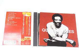 QUINCY JONES Q DIGS DANCERS CD JAPAN OBI A14314