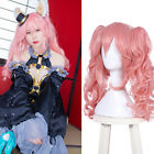 FGO Tamamo no Mae Cosplay Wig Pink Curly Wavy 2 Clip Ponytails