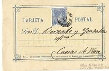 Spain: 1876; Postal Stationery, Alcala de Guadayra, small town, VF EBES053