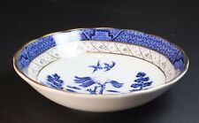 Royal Doulton, England - Booths REAL OLD WILLOW - Fruit / Dessert Bowl 5 1/4""