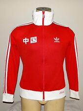 Men's Adidas Originals 2008 China Olympic red athletic track jacket size Small