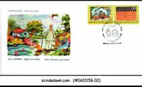 INDIA - 2014 INDIA - SLOVENIA JOINT ISSUE - 2V - FDC