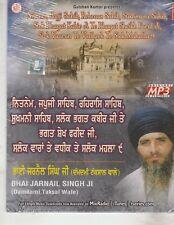 Nitnem ,japji sahib,rehraas Sahib,Sukhmani - By Bhai Jarnail Singh ji i[MP3]
