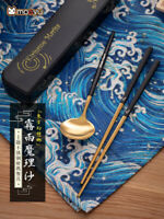 Anime TouHou Project Kirisame Marisa Stainless Steel Chopsticks Spoon Tableware