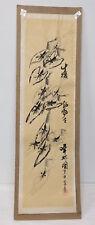 Antique Chinese Japanese Qi Baishi Style Shrims Crawfish Ink Paper Signed