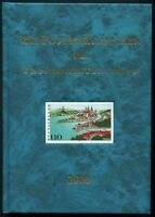 Jahrbuch der Deutschen Post 2000 postfrisch MNH