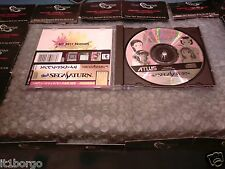 MY BEST FRIEND sega saturn jp import w/spine MINT