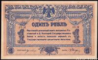 South of RUSSIA, 1 ruble 1918, Rostov, UNC!
