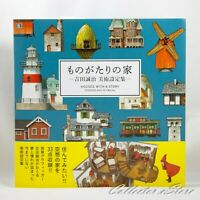 JP Book | HOUSES WITH A STORY - YOSHIDA Seiji Art Works -