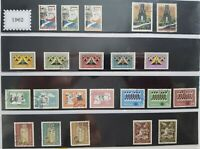 Portugal year 1962, 22 stamps