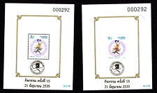 Thailand 1992 MNH  2 SS Perf+Imp Songkran Day Monkey with PAT overprint 15