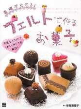 BASIC FELT SWEETS - Japanese Craft Book