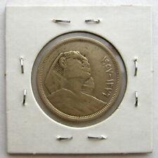 1957 Egypt 5 Piastres silver coin