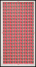 1962 NPY 2½d (Phos) Full Sheet with Listed Flaws UNMOUNTED MINT