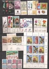 Israel 1981 MNH Tabs & Sheets Complete Year Set