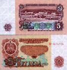 Bulgarie - Bulgaria billet neuf de 5 leva pick 95 UNC
