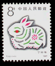 P R CHINA 1987 Set Of T112 Lunar Year of  Rabbit MNH O.G.
