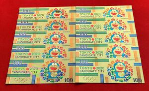 10 Pieces Tokyo 2020 Olympics 100 yen Doraemon Color gold banknote/certificate