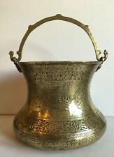 antique pot islamic art brass copper approx. 4 kg  pattern calligraphy script