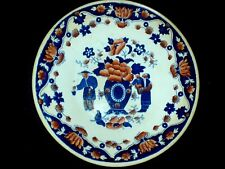 Barker & Son Warranted Earthenware Oriental Blue/Red 7 3/4 inch bowl  - c1850
