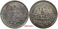 Mexico SECOND REPUBLIC Zacatecas Silver 1877 Zs 50 Centavos Scales XF KM# 407.8