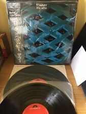 THE WHO - TOMMY - 2LP Japan Edition with OBI + Insert Gatefold EX/EX