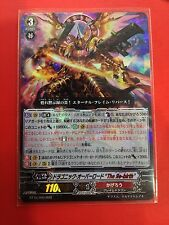 "Cardfight!! Vanguard Japanese BT15/005 Dragonic Overlord ""The Яe-birth"" RRR"