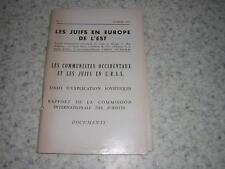 1965.juifs en europe de l'est.URSS.russie