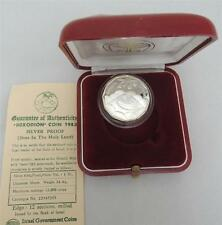 ISRAEL 1983 HOLY LAND SITES HERODION PROOF COIN 1 NIS 14.4gr SILVER +BOX +COA