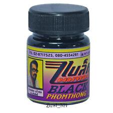 Black Phomthong Facial Hair Cream Stimulate Grow Growth Beard Mustache Eyebrow