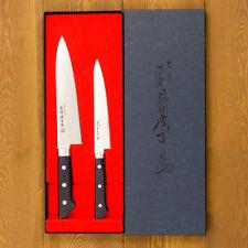 Kitchen Chef Messer Japanisches Santoku Petit Fujiwara KANEFUSA Seki Japan MSP-2set