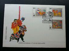 Macau Macao Habits And Customs Lion Dragon Dance 1992 culture 澳门舞狮舞龙 (stamp FDC)